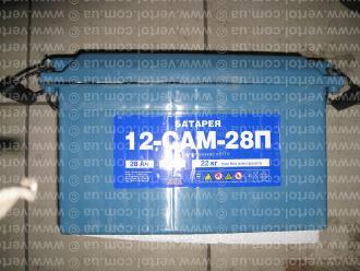 12 SAM 28 P