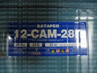12-SAM-28P