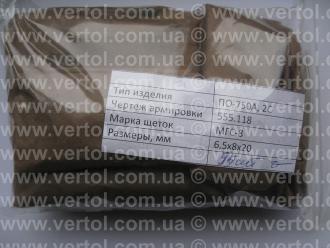 555.118 для ПО-750А