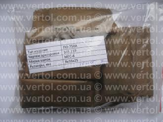 555.119 для ПО-750А