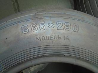 865x280 model 1A