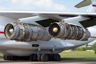 Каталог АТИ Ил-76