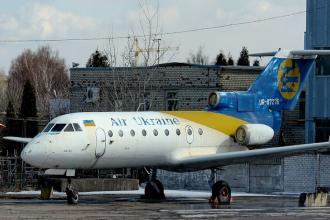 Каталог АТИ Як-40