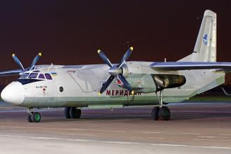 Каталог авиазапчастей Ан-26
