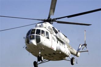Mi-8 parts