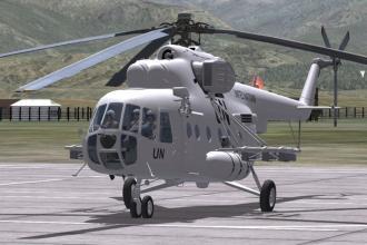 Перечень АТИ вертолета Ми-8