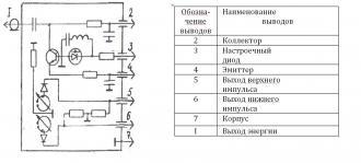 СХЕМА СОЕДИНЕНИЯ ВЫВОДОВ ПИТАНИЯ С ЭЛЕМЕНТАМИ, ВХОДЯЩИМИ В СОСТАВ М51102-1