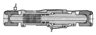 УГ102/1-5