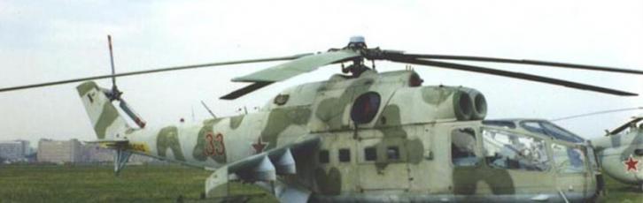 Ми-24У